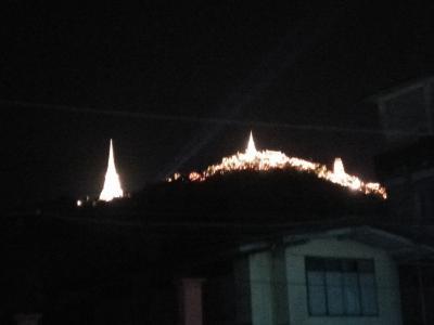 อพาร์ทเม้นท์ 4000 เพชรบุรี เมืองเพชรบุรี คลองกระแชง