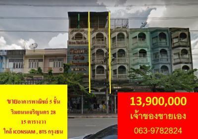 อาคารพาณิชย์ 13900000 กรุงเทพมหานคร เขตคลองสาน บางลำภูล่าง