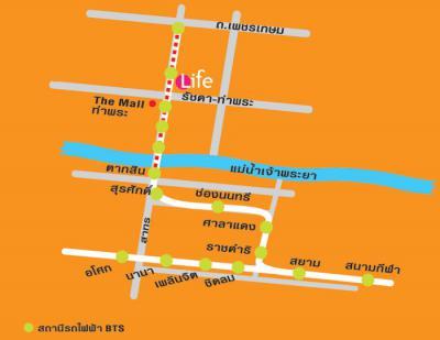 คอนโด 3750000 กรุงเทพมหานคร เขตธนบุรี บุคคโล