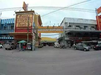 อาคารพาณิชย์ 7500000 ชลบุรี เมืองชลบุรี ดอนหัวฬ่อ
