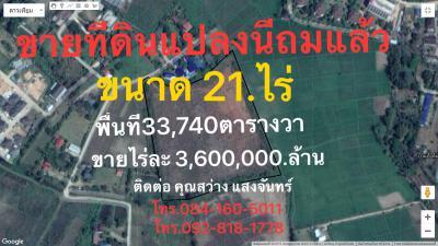 ที่ดิน 75600000 เชียงราย เมืองเชียงราย บ้านดู่
