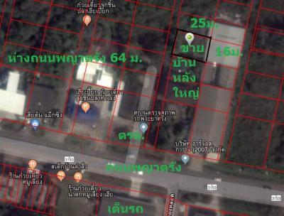 ที่ดิน 2000000 จันทบุรี เมืองจันทบุรี ตลาด