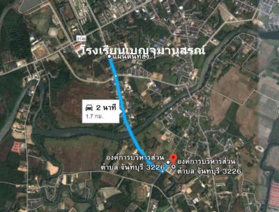 ที่ดิน 1500000 จันทบุรี เมืองจันทบุรี เกาะขวาง