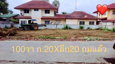 ที่ดิน 850000 ราชบุรี บ้านโป่ง สวนกล้วย