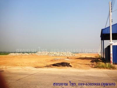 ที่ดิน 3500000 นนทบุรี ไทรน้อย ไทรใหญ่