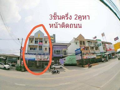อาคารพาณิชย์ 15500000 ชลบุรี เมืองชลบุรี ดอนหัวฬ่อ