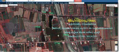ที่ดิน 252987500 นนทบุรี บางใหญ่ บ้านใหม่