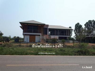 บ้านพร้อมที่ดิน 13000000 ฉะเชิงเทรา บางคล้า เสม็ดใต้
