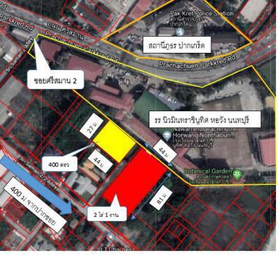 ที่ดิน 55900000 นนทบุรี ปากเกร็ด บ้านใหม่
