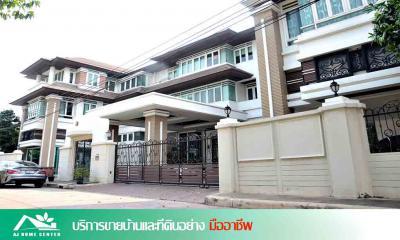 บ้านเดี่ยว 155000000 นนทบุรี ปากเกร็ด บางตลาด