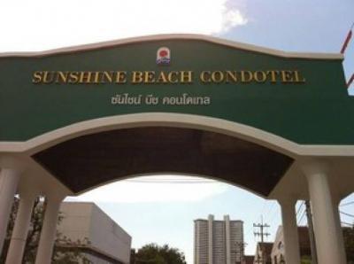 คอนโด 2900000 ชลบุรี สัตหีบ นาจอมเทียน