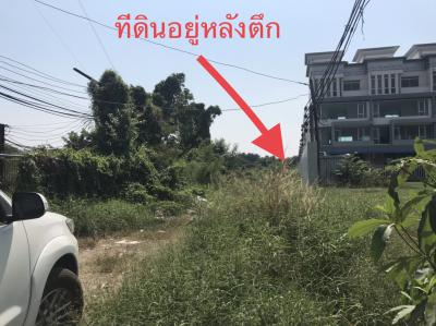 ที่ดิน 0 กรุงเทพมหานคร เขตบางเขน ท่าแร้ง