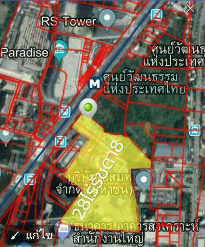 ที่ดิน 1250000 กรุงเทพมหานคร เขตห้วยขวาง ห้วยขวาง