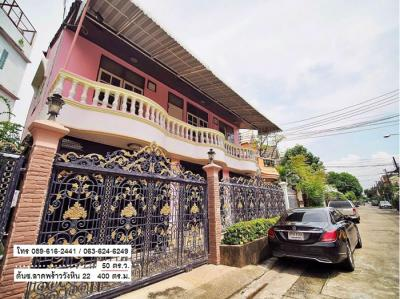บ้านเดี่ยว 7000000 กรุงเทพมหานคร เขตลาดกระบัง ลาดกระบัง