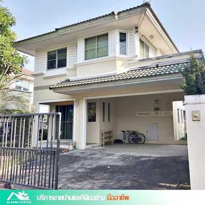 บ้านเดี่ยว 3690000 นนทบุรี บางใหญ่ บางแม่นาง