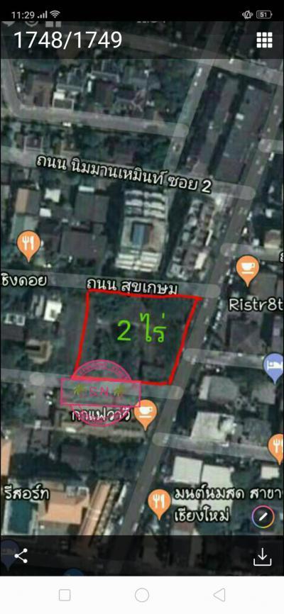 ที่ดิน 350000000 เชียงใหม่ เมืองเชียงใหม่ สุเทพ