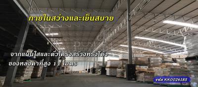 โรงงาน 78000000 สมุทรสาคร กระทุ่มแบน อ้อมน้อย