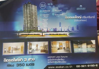 คอนโด 390000 กรุงเทพมหานคร เขตสวนหลวง สวนหลวง