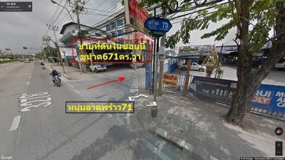 ที่ดิน 30195000 กรุงเทพมหานคร เขตบางกะปิ หัวหมาก