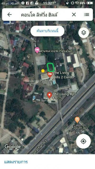 ที่ดิน 37000 เชียงใหม่ เมืองเชียงใหม่ สุเทพ