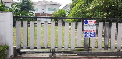 ที่ดิน 5590000 กรุงเทพมหานคร เขตสายไหม คลองถนน