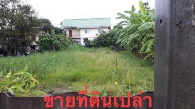 ที่ดิน 5200000 กรุงเทพมหานคร เขตสวนหลวง สวนหลวง