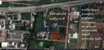 ที่ดิน 35000 กรุงเทพมหานคร เขตสายไหม ออเงิน