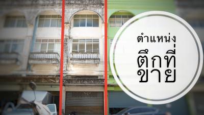 อาคารพาณิชย์ 1690000 จันทบุรี เมืองจันทบุรี พลับพลา