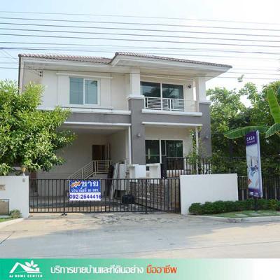 บ้านเดี่ยว 8390000 นนทบุรี ปากเกร็ด คลองข่อย