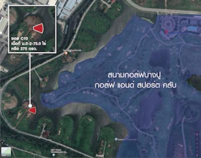 ที่ดิน 3850000 สมุทรปราการ เมืองสมุทรปราการ แพรกษา