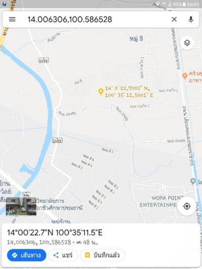 ที่ดิน 8000 ปทุมธานี เมืองปทุมธานี บางพูน