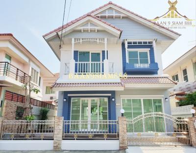 บ้านเดี่ยว 3490000 นนทบุรี ปากเกร็ด ท่าอิฐ