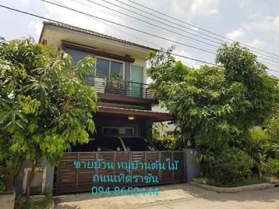 บ้านเดี่ยว 5150000 กรุงเทพมหานคร เขตดอนเมือง สีกัน