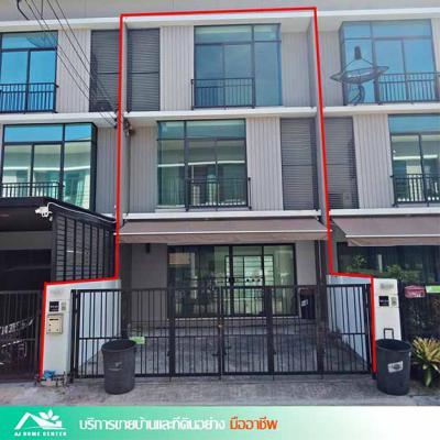 ทาวน์เฮาส์ 4200000 นนทบุรี ปากเกร็ด บ้านใหม่
