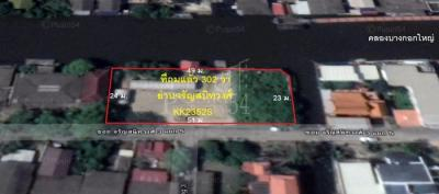 ที่ดิน 90000 กรุงเทพมหานคร เขตบางกอกใหญ่ วัดท่าพระ
