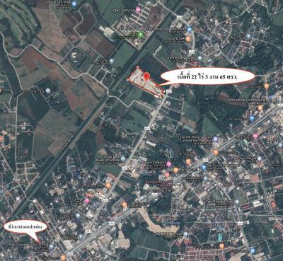 โรงงาน 206212500 นครราชสีมา ปากช่อง ปากช่อง