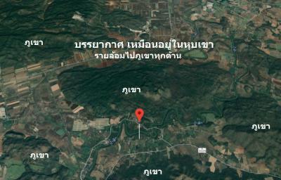 ที่ดิน 3960000 สระบุรี แก่งคอย ท่าคล้อ