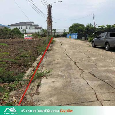 ที่ดิน 25879500 กรุงเทพมหานคร เขตตลิ่งชัน บางระมาด