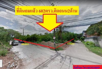 ที่ดิน 0 กรุงเทพมหานคร เขตบางขุนเทียน ท่าข้าม