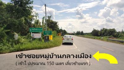 ที่ดิน 1350000 เชียงใหม่ สันป่าตอง ยุหว่า