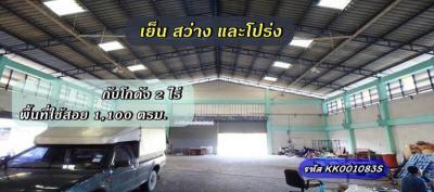 โรงงาน 18000000 สมุทรสาคร บ้านแพ้ว เกษตรพัฒนา