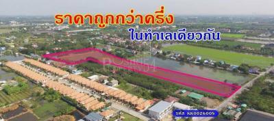 ที่ดิน 3500000 นครปฐม พุทธมณฑล คลองโยง