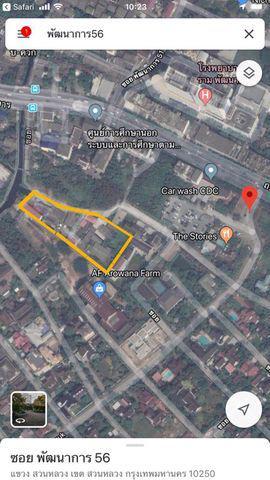 ที่ดิน 320000000 กรุงเทพมหานคร เขตสวนหลวง สวนหลวง