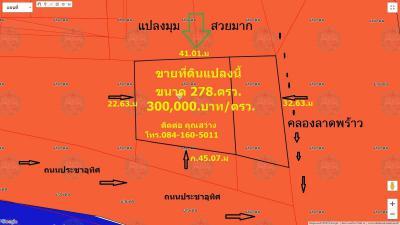 ที่ดิน 83400000 กรุงเทพมหานคร เขตบางซื่อ บางซื่อ