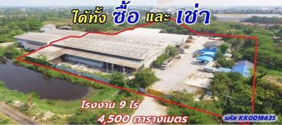 โรงงาน 42000000 นครปฐม นครชัยศรี ศรีษะทอง