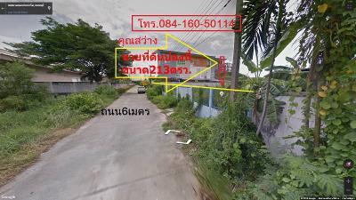 ที่ดิน 11715000 นนทบุรี ปากเกร็ด บ้านใหม่