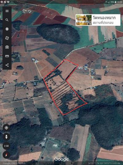 ที่ดิน 46780600 นครราชสีมา ปากช่อง คลองม่วง
