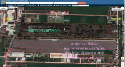 ที่ดิน 115000000 นนทบุรี ไทรน้อย ไทรใหญ่