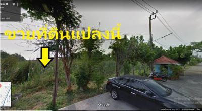 ที่ดิน 33000 กรุงเทพมหานคร เขตลาดกระบัง ลาดกระบัง