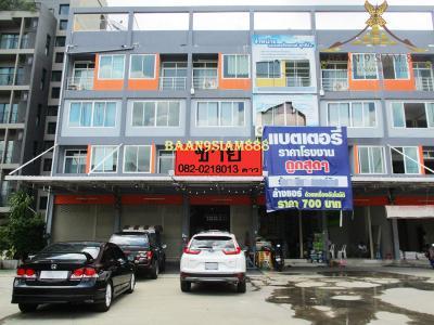 อาคารพาณิชย์ 8200000 นนทบุรี บางกรวย มหาสวัสดิ์